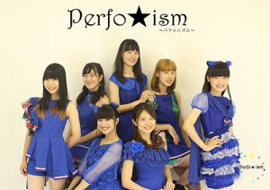 Perfo★ism